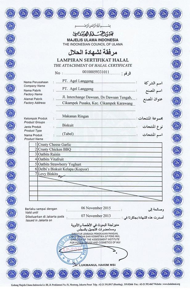 halal-biscuit 2 50