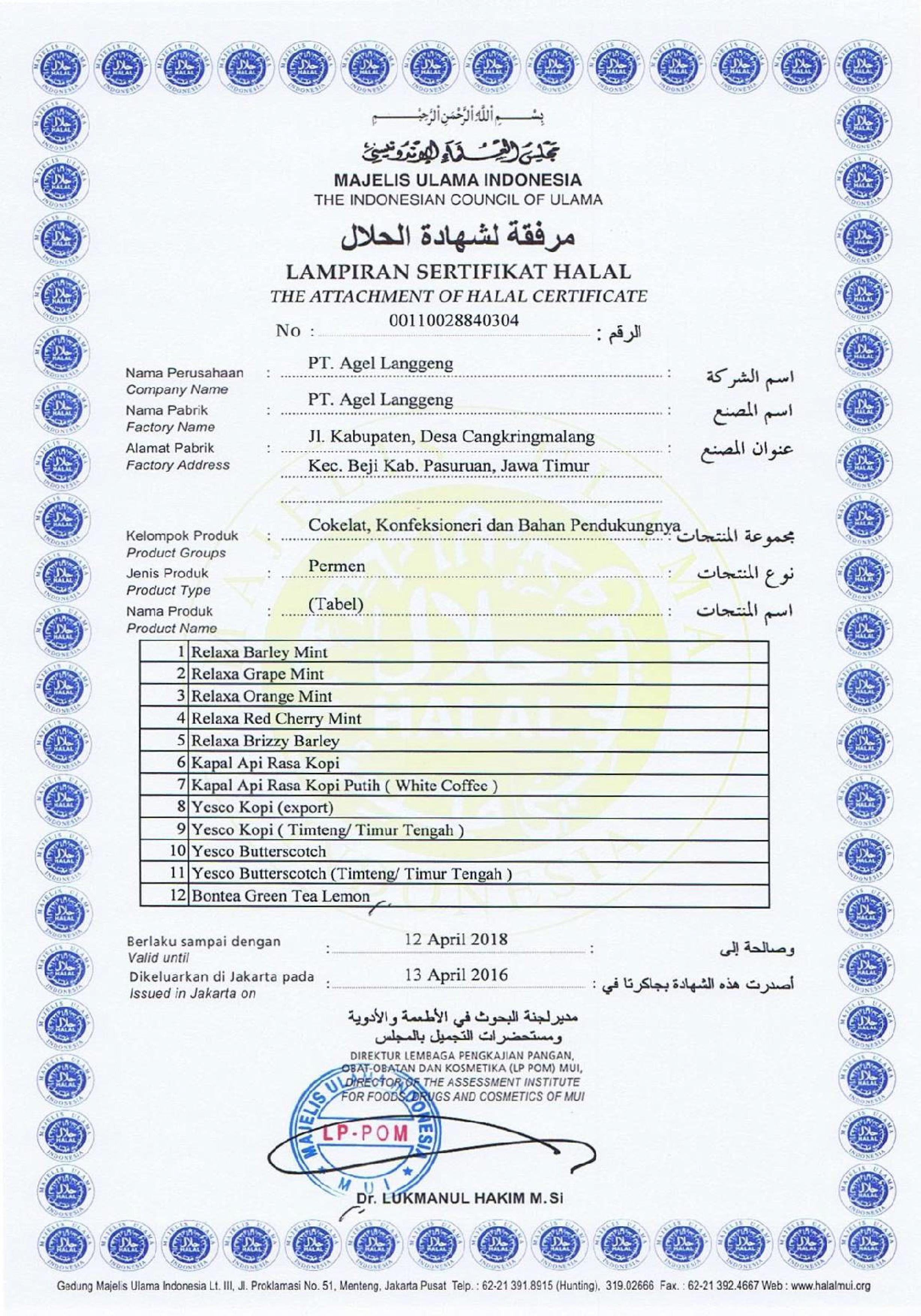 Sertifikat Halal Pasuruan-2